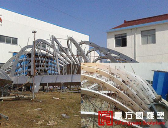 安徽省蚌埠市张公山公园20米主题网上买足彩