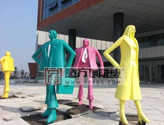 常州邹区商业中心广场网上买足彩