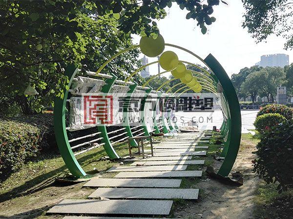 江阴黄山湖公园网上买足彩