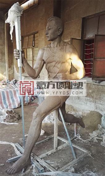 浙江丽水庆元县铅笔工业园区网上买足彩