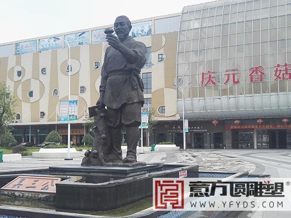 香菇祖师吴三公体育彩票正规app下载塑像