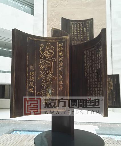 淮安市图书馆网上买足彩《翻飞的书简》