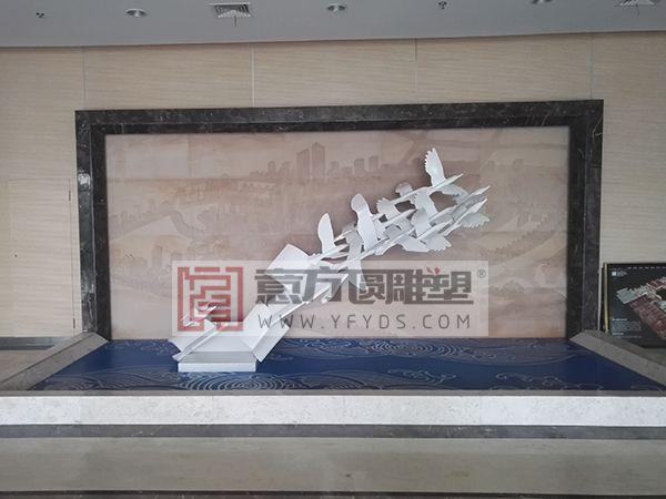 淮安市图书馆网上买足彩《天高任鸟飞》