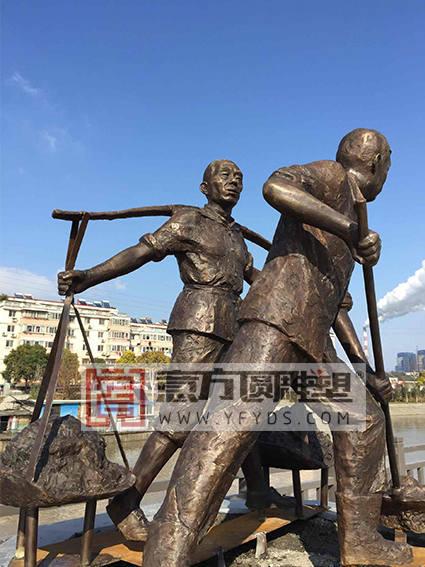 镇江公园铸铜人物雕塑 - 意方圆雕塑公司|不锈钢雕塑